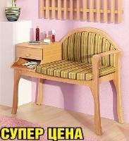 Скамья для прихожей с ящиком изготовлена из: дерево, ЛДСП, ткань Комплектация: выдвижной ящик для мелочей